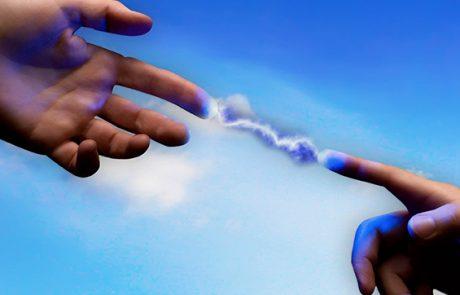 ידיים, דימיון ואנרגיה